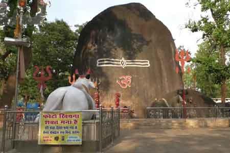 Bhuteshwar Shivaling